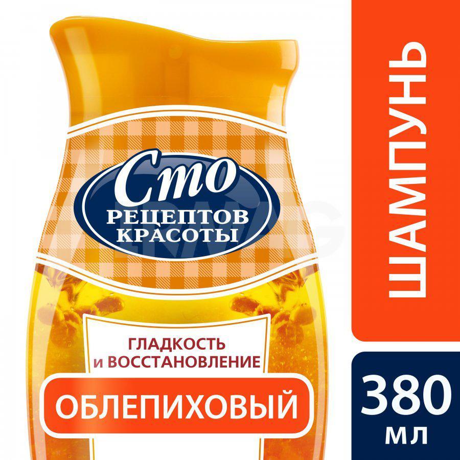 Шампунь Сто рецептов красоты облепиховый, 380 мл