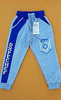 Спортивные штаны для мальчика на 13-16 лет серого цвета оптом