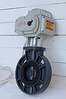 Затвор поворотный дисковый (Баттерфляй) ПВХ с электроприводом 220В