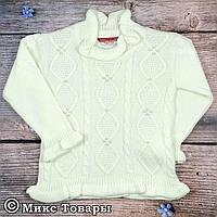 Детский свитер молочного цвета для девочек Размер: 4,5,6 лет (7014-3)