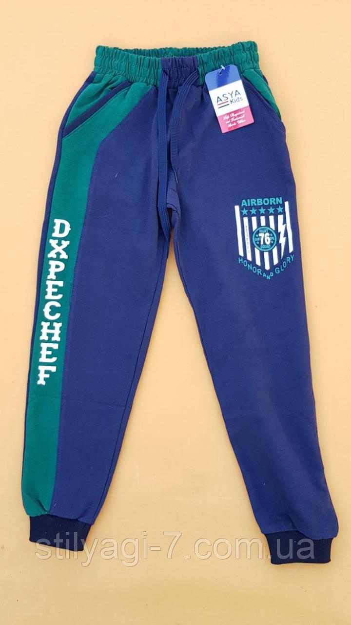 Спортивные штаны для мальчика на 9-12 лет синего цвета оптом