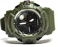 Часы 550017