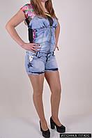 Комбинезон джинсовый женский UNO размеры с 44 по 48 Размеры в наличии : 29,40,42,44,46,48,50 арт.1531