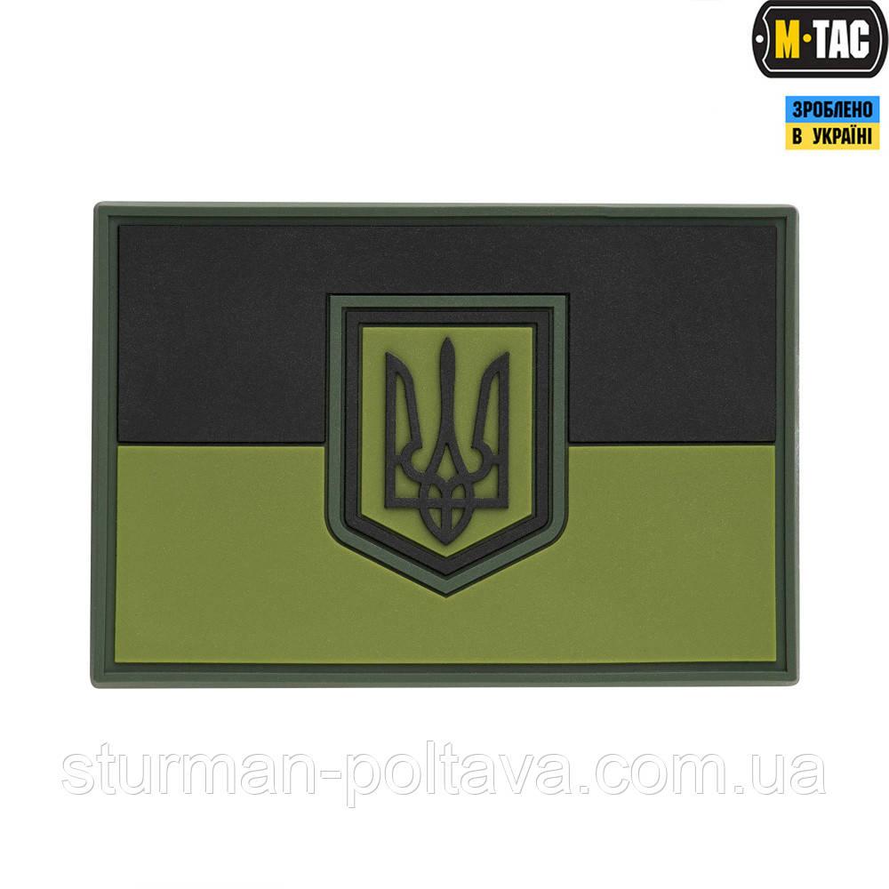Нашивка флаг Украины большой ПВХ олива( М-ТАС)