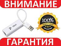 Сетевая карта USB ethernet RJ45 РЕАЛЬНЫЕ 100МБ/c