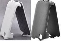 Чехол для LG L40 D170 - Armor case flip