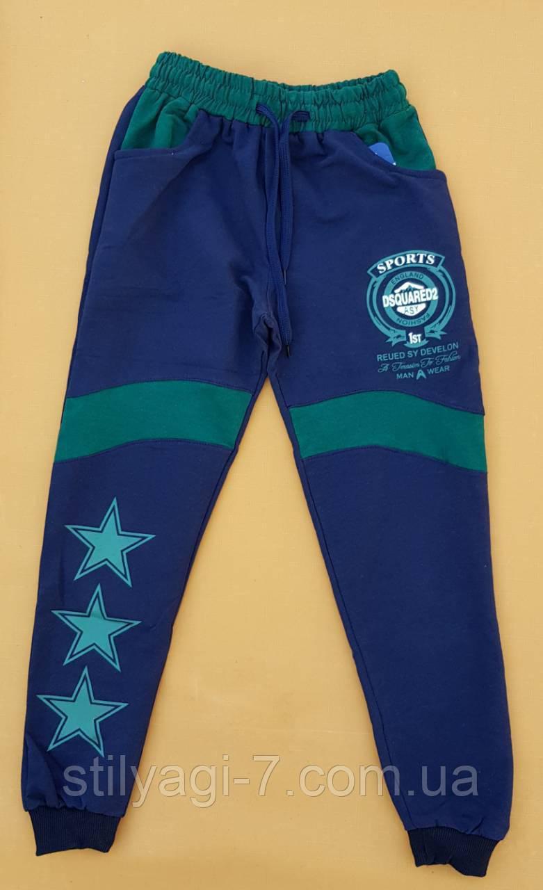 Спортивные штаны для мальчика на 13-16 лет синего цвета оптом