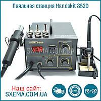 Паяльная станция Extools(Handskit) 852D компрессорная фен+паяльник, металл корпус, фото 1