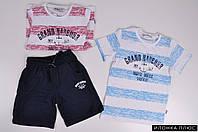 Костюм для мальчика футболка + шорты трикотажные WANEX Роста в наличии : 92,98,116,122 арт.1-11013
