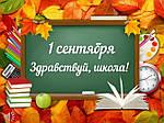Конкурс от нашего партнера Счастливые совместные покупки Украина!!!