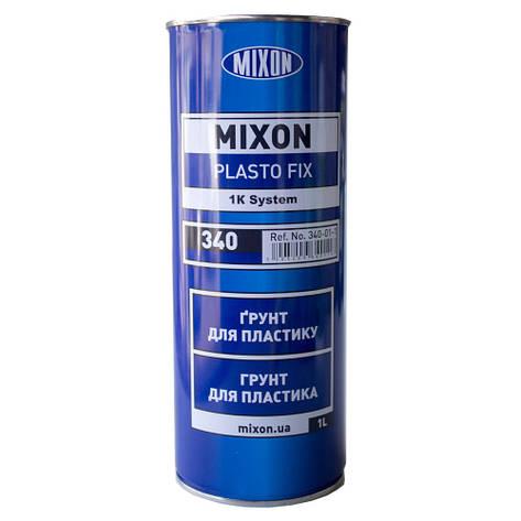 Грунт для пластика PLASTO FIX 340 Mixon 1 л, фото 2
