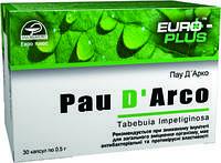 Пау Д'Арко (Евро Плюс) 30 капс.