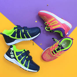 73d2b038 Обувь для детей и подростков в Киеве. Магазин Style-Baby Украина