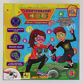 Настольная игра Шпигунський код. Місія наручники 6+ 7283 Fun Game