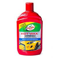 Автошампунь-полироль Горячий воск Turtle Wax Hot Wax 500 мл (53018/T6514)