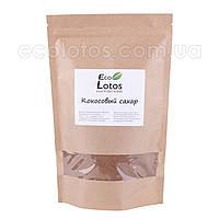 Сахар кокосовый 1 кг