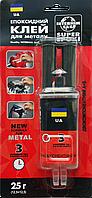 "Клей ""Iнтерхім"" шприц двохкомпонентний 2*12,5 г метал"