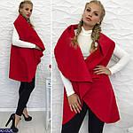 """Стильное женское пальто-пончо """"Венера"""" от СтильноМодно, фото 2"""