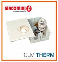 Термостатические комплекты для теплого пола Giacomini Unibox R508K