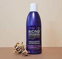 Оттеночный бальзам для волос Арктический блонд / blond explosion anti-yellow effect / concept / 300мл