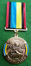 """Медаль """"За мужність і відвагу"""" ДОБРОВОЛЕЦЬ"""" з документом"""