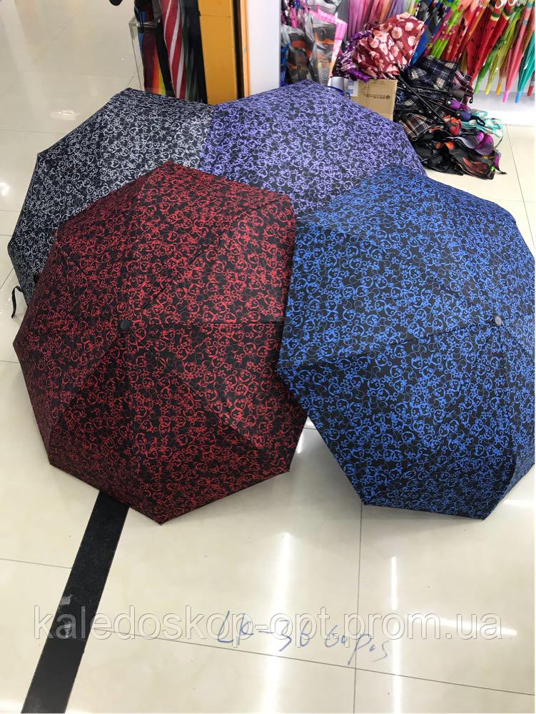 Зонт полуавтомат женский красивый