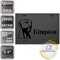 "Накопитель SSD 2.5"" 120GB Kingston A400 SA400S37/120G (SATAIII)"