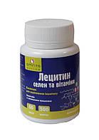 Лецитин, селен и витамины для профилактики и замедления старения 60 капсул