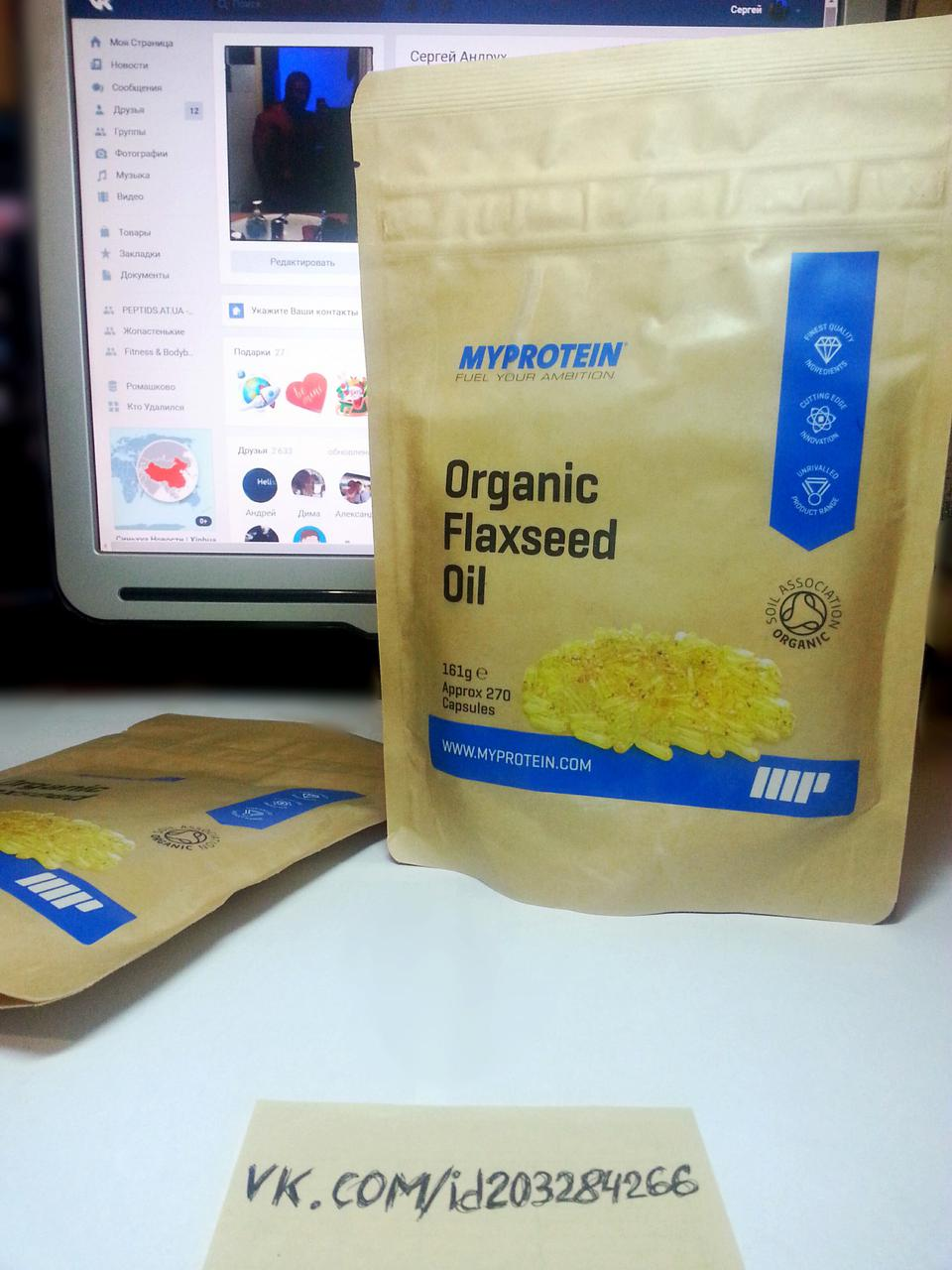 Омега 3, Myprotein Organic Flaxseed Oil Capsules 270 капсул