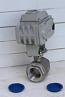 Кран шаровый нержавеющий 2-х составной с электроприводом 220В