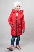 Демисезонная красная куртка для девочки весна - осень