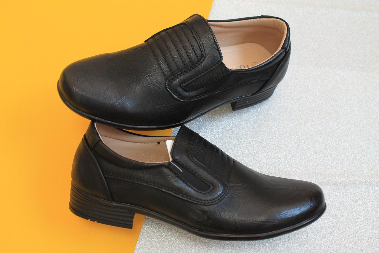 Туфли классические на мальчика детская школьная обувь, мокасины тм Том.м р. 34,35,36