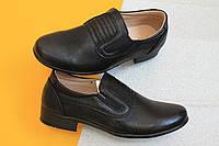Туфли классические на мальчика детская школьная обувь, мокасины тм Том.м р. 34,35,36, фото 1