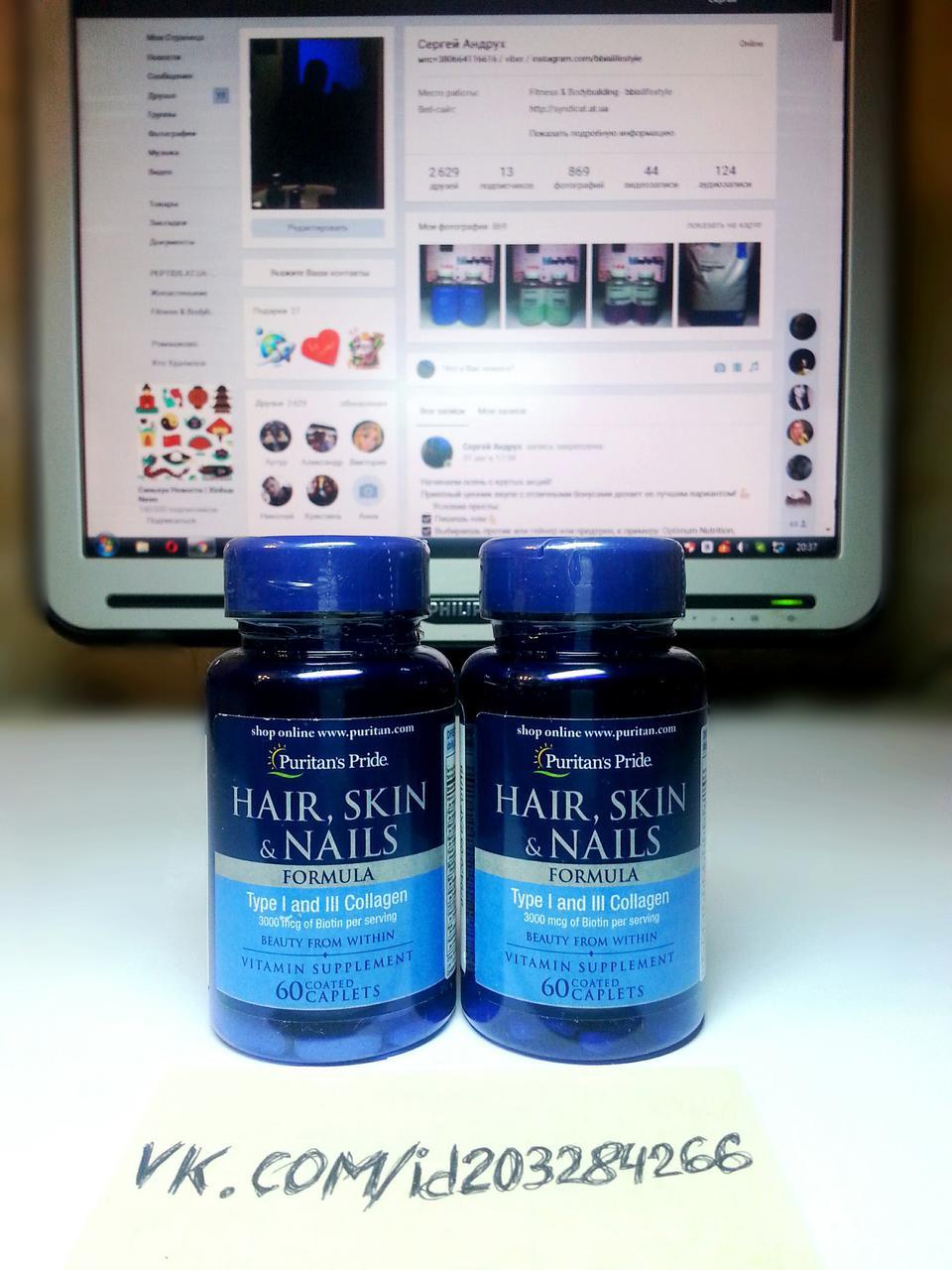 Витамины для волос ногтей Puritan's Pride Hair Skin & Nails Formula Type 1 and 3 Collagen 60 табл