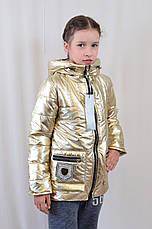 Красивая модная демисезонная блестящая куртка на девочку 128-152., фото 3