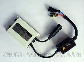 Тонкий блок розжига White AC Slim 55W / балласт для ксенона, фото 2