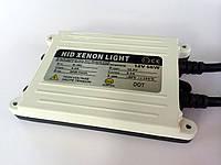 Тонкий блок розжига White AC Slim 55W / балласт для ксенона
