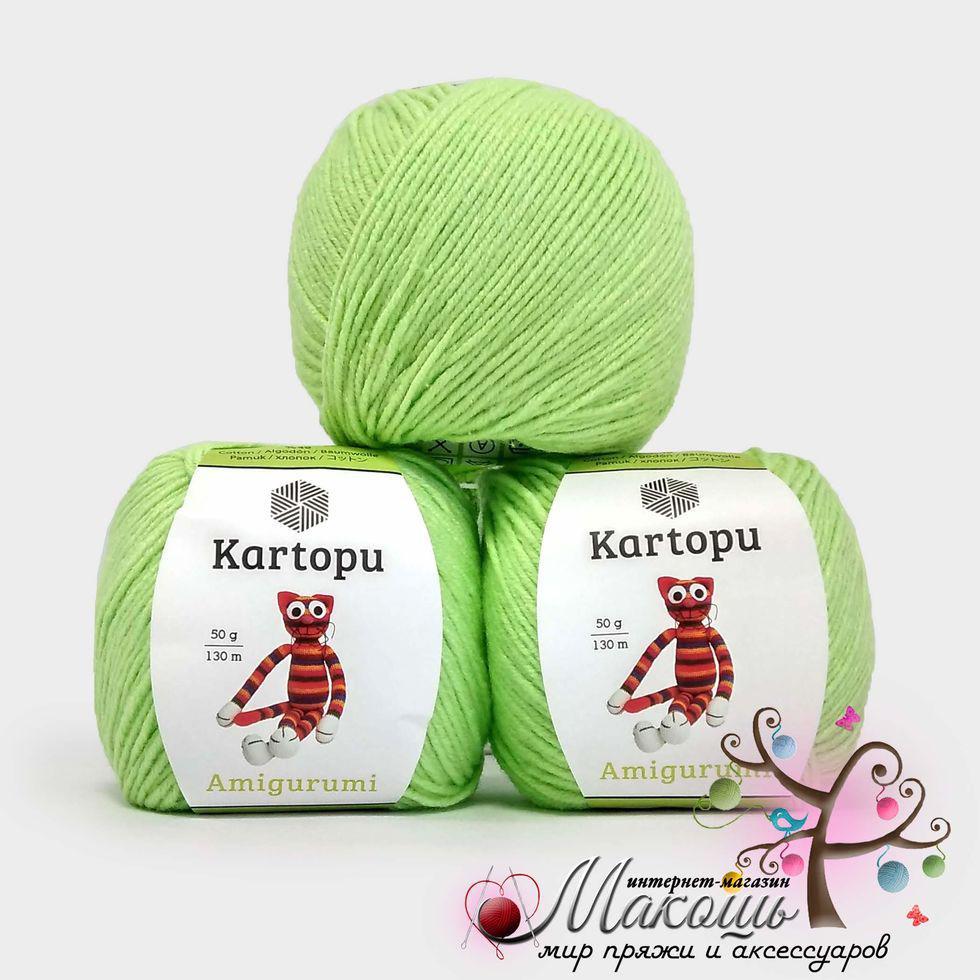 Amigurumi Yarn | Vlnika - yarn, wool warehouse - buy all of your ... | 980x980