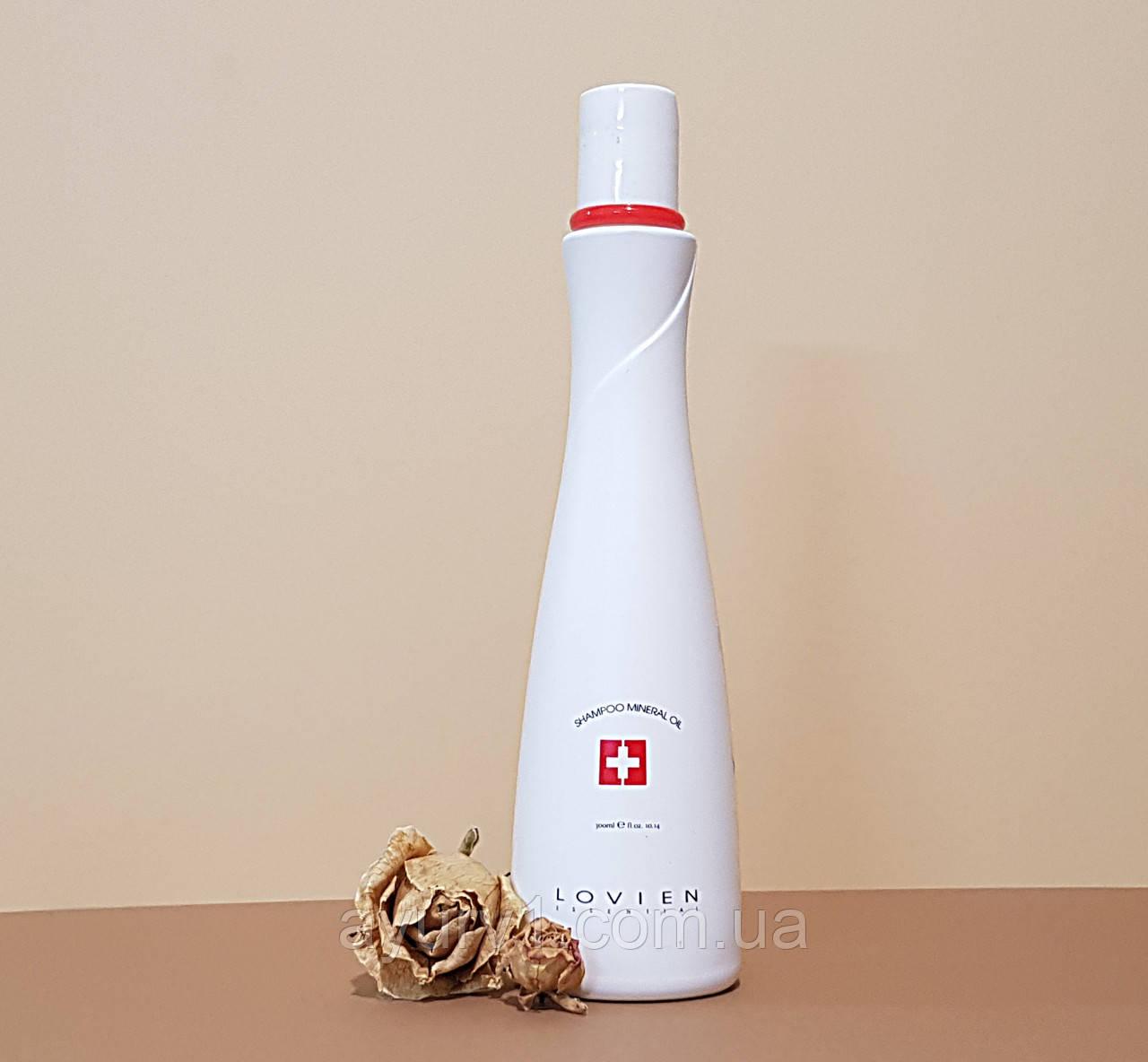 Шампунь с минеральным маслом для поврежденных волос / Shampoo Mineral Oil / Lovien Essential / 300 мл