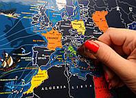 Морская скретч карта мира ENG, фото 1