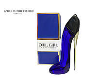 Cool Girl Blue (Кул Герл Блу) 40мл