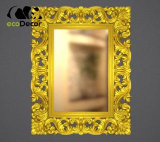 Зеркало настенное Rangoon в золотой раме