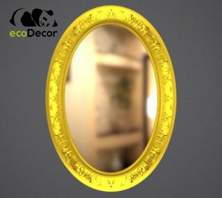 Зеркало настенное Munich в золотой раме