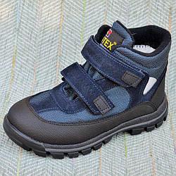 Зимние детские ботинки, Tofino размер 31 32