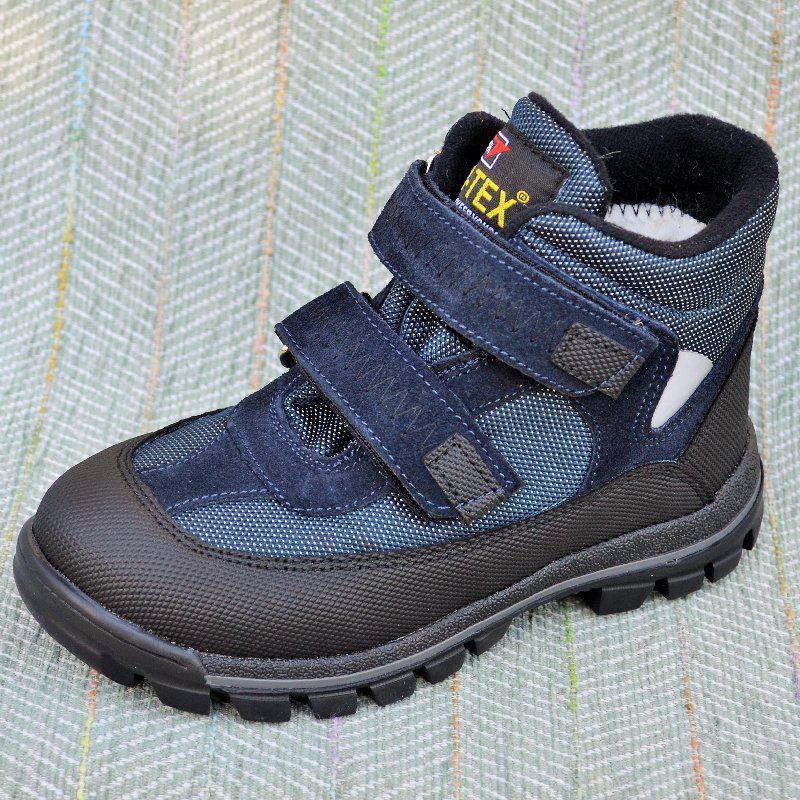 1edb17938 Купить Зимние детские ботинки, Tofino размер 31 32 в интернет ...