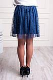 Женская юбка с фатином, фото 5