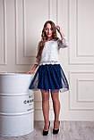 Женская юбка с фатином, фото 2