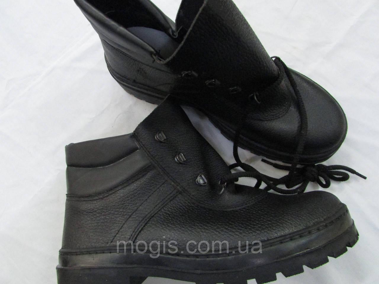 Ботинки рабочие кожаные 103 модель