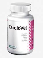 Кардиовет (CARDIOVET) 90табл. - ВетЭксперт  - препарат для собак с болезнями сердца