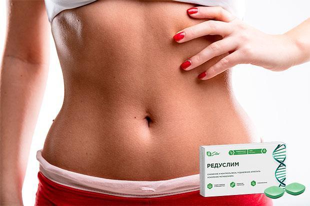 Редуслим - капсулы для быстрого похудения